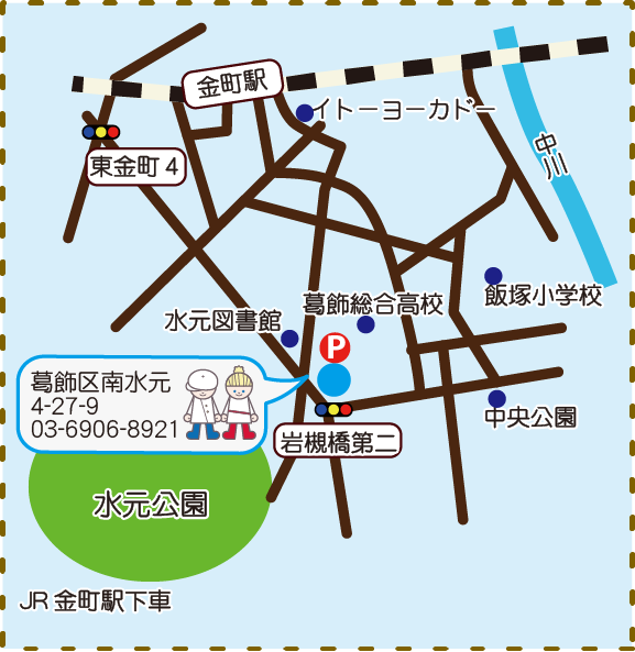 自家製パン屋さんアトリエダーシャ水元本店までの地図アクセス